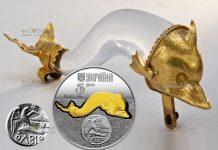 Украина монета 5 гривен Дельфин