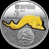Украина монета 5 гривен Дельфин, аверс