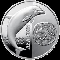 Украина монета 5 гривен Дельфин, реверс