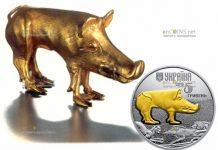 Украина монета 5 гривен Вепрь