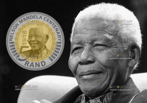ЮАР монета 5 рандов Нельсон Мандела