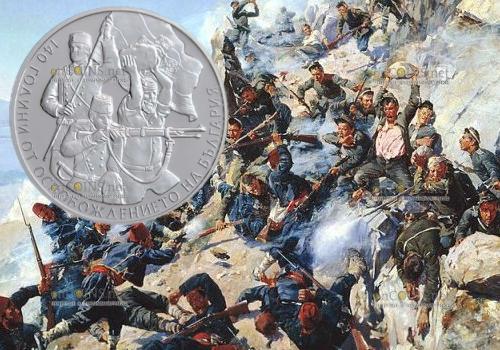 Болгария монета 10 лев 140 лет освобождения