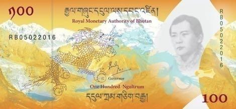 Бутан памятная банкнота годовщина со дня рождения наследного принца, лицевая сторона