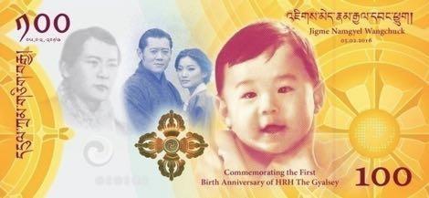 Бутан памятная банкнота годовщина со дня рождения наследного принца, оборотная сторона