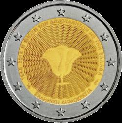 Греция монета 2 евро 70-летие Союза Додеканесских островов с Грецией, реверс