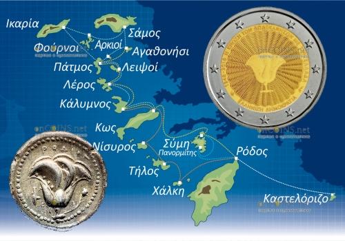Греция монета 2 евро 70-летие Союза Додеканесских островов с Грецией