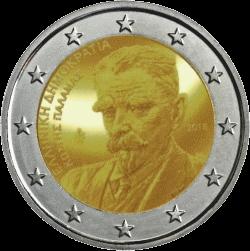 Греция монета 2 евро 75 лет со дня смерти Костиса Паламаса, реверс