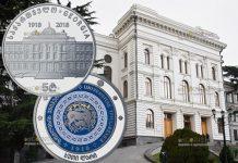 Грузия монета 5 лари Тбилисский государственный университет