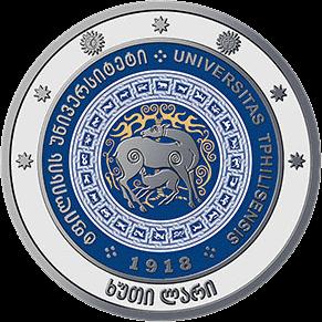 Грузия монета 5 лари Тбилисский государственный университет, реверс