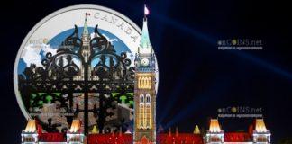 Канада 3-D монета 30 долларов Королевские ворота
