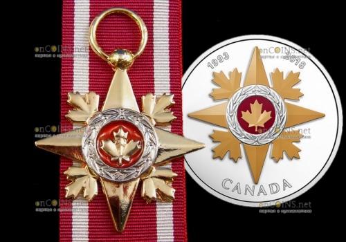Канаде монета 20 долларов Звезда военной доблести