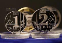 монеты 1 и 2 лева