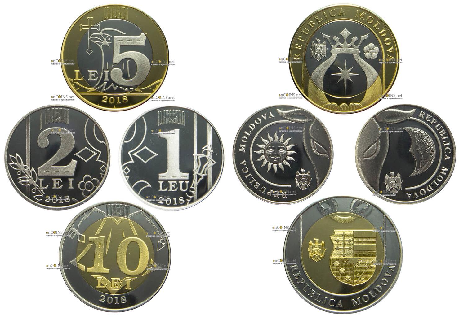 монеты Молдовы 2018 года выпуска