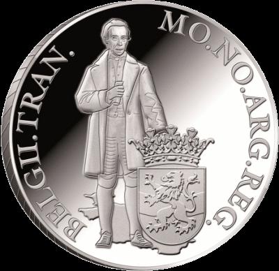 Нидерланды монета дукат провинция Оверэйссел, реверс