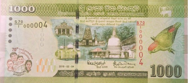 Шри-Ланка банкнота 1000 рупий 70 лет независимости, лицевая сторона