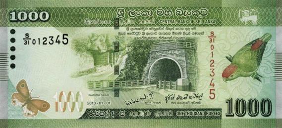 Шри-Ланка банкнота 1000 рупий, лицевая сторона