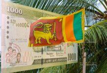 Шри-Ланка выпустила памятную банкноту 1000 рупий 70 лет Независимости