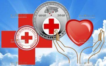 Украина монета 5 гривен 100 лет Обществу Красного Креста Украины