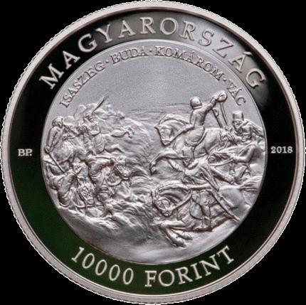 Венгрия монета 10000 форинтов 200 лет со дня рождения Артура Гёргея, аверс