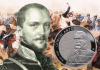 Венгрия монета 200 лет со дня рождения Артура Гёргея