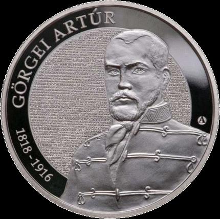 Венгрия монета 2000 форинтов 200 лет со дня рождения Артура Гёргея, реверс