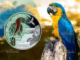 Австрия монета 3 евро Попугай
