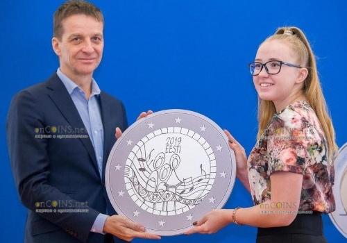 Эстония выпустит в обращение ходовую монету 2 евро 150-летие Фестиваля Песни
