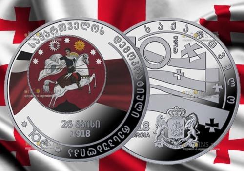 Грузия монета 10 лари 100-летие независимости