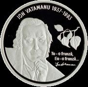 Молдова монета 50 лей Ион Ватаману, реверс