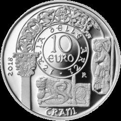 Италия монета 10 евро кафедральный собор Трани, реверс