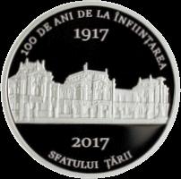 Молдова монета 100 лей 100 лет создания законодательного органа Бессарабии, реверс