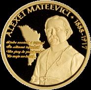 Молдова монета 100 лей Алексей Матеевич, реверс