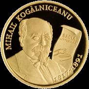 Молдова монета 100 лей Михай Когэлничану, реверс