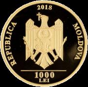 Молдова монета 1000 лей 2018 год, аверс