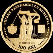 Молдова монета 1000 лей Столетие объединения Бессарабии с Румынией, реверс