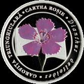 Молдова монета 50 лей 100 лет Гвоздика травянка, реверс