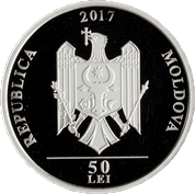 Молдова монета 50 лей 2017 год, аверс