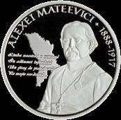 Молдова монета 50 лей Алексей Матеевич, реверс