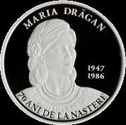 Молдова монета 50 лей Мария Драган, реверс