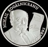 Молдова монета 50 лей Михай Когэлничану, реверс