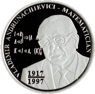 Молдова монета 50 лей Владимир Андрунакиевич, реверс