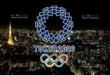 первая серия монет к Играм XXXII Олимпиады Токио-2020
