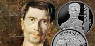 Румыния монета 10 леев Штефан Лукьян