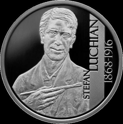 Румыния монета 10 леев Штефан Лукьян, реверс