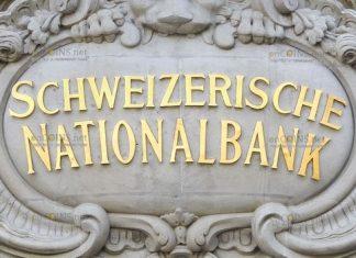 Швейцарский национальный банк