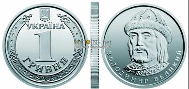 Украина монета 1 гривна 2018 года