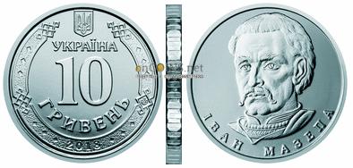 Украина монета 10 гривен 2018 года