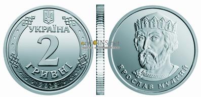 Украина монета 2 гривны 2018 года