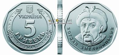 Украина монета 5 гривен 2018 года