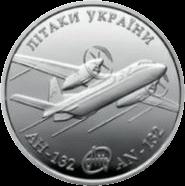 Украина монета 5 гривен АН-132, аверс